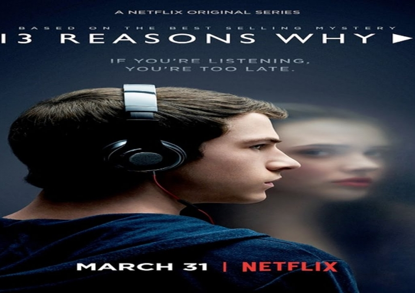 13 причини защо | 13 reasons why