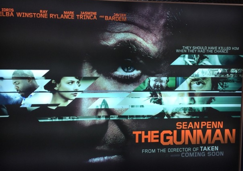 Стрелецът / The gunman