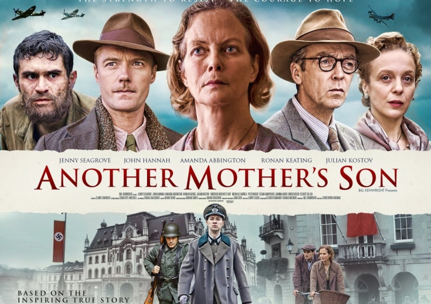 Син от друга майка | Another mother's son