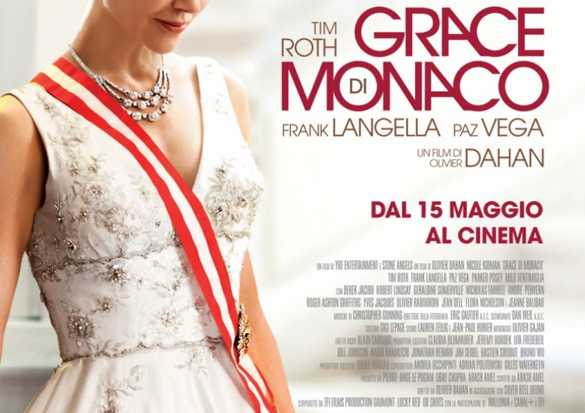 Принцесата на Монако / The grace of Monaco